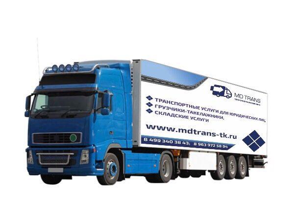 Volvo — объем 60-96 м3